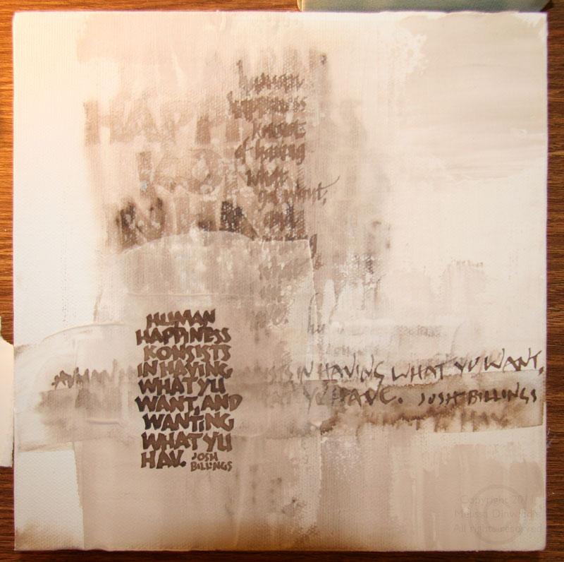 8x8 canvas by Melissa Dinwiddie