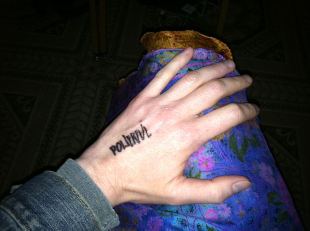 """""""Powerful"""" - temporary tattoo from #WDS"""
