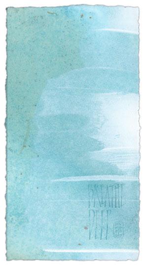 Breathe Deep - calligraphy art @ Melissa Dinwiddie 2011