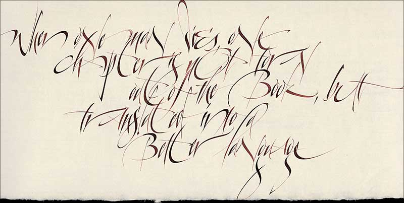 Calligraphy by Denis Brown