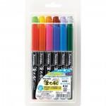 Kuretake Pocket Color Brush Pens